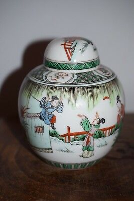 Antique Chinese Famille Verte  Antique Jar  / Vase