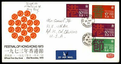 Festival Of Hong Kong Nov 23 1973 Combination Air Mail Sealed Addressed Fdc