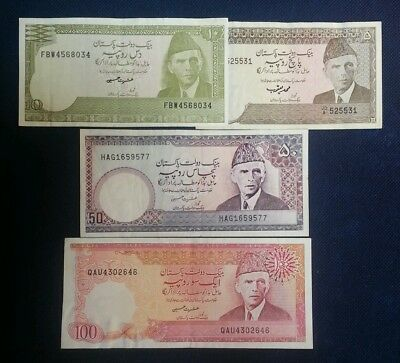 LOT of 4 OLD VINTAGE PAKISTAN BANKNOTES SET XF CIRCULATED