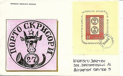 Romania 1958 Stamp Centenary imperf min sheet on cover