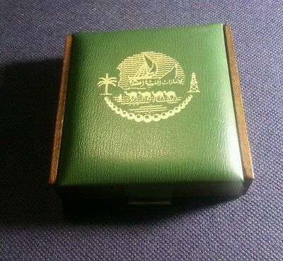 EARLY EMPTY LEATHER & WOOD BOX United Arab Emirates UAE for Silver or Gold Medal