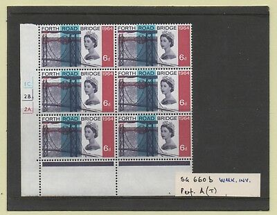 GB QEII 1964 OPENING of FORTH RIVER BRIDGE: SG660d CYLINDER BLOCK 6 INVERTED WMK