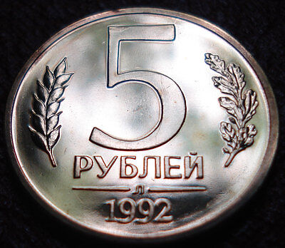 1992-Л  Russia 5 Roubles In Proof-Like Uncirculated Condition