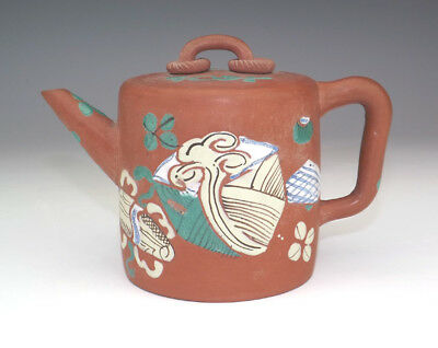 Antique Chinese Yixing Pottery - Enamelled Terracotta Teapot - Lovely!