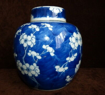 Antique CHINESE BLUE AND WHITE JAR AND COVER