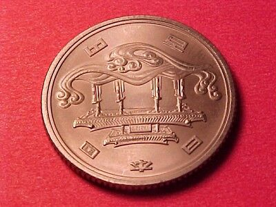 Japan 100 Yen 1975 Okinawa Expo 75 Gate Of Shurei Gem Bu From Original Roll