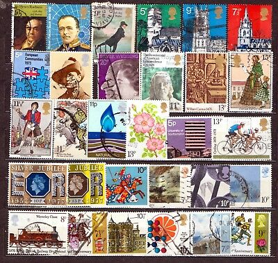 QEII 1971-79 30 HV Commemoratives used (j533)