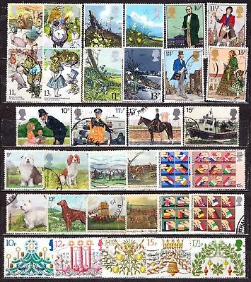 QEII 1979-80  8 used Commemorative sets (j219)