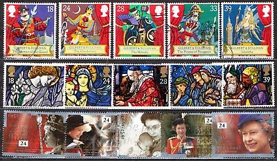 QEII 1992  3 used Commemorative sets (j243)