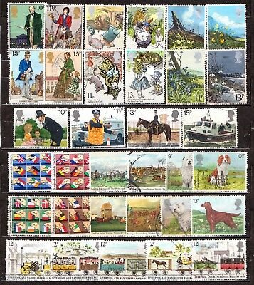 QEII 1979-80  8 used Commemorative sets (j218)