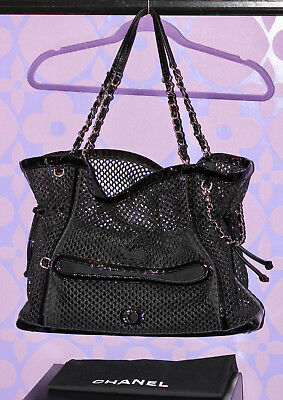 336aa8fa391a CHANEL MADRAGUE PATENT Woven Mesh Beach Bag BonBon GST Chain  TOTE ONLY   LIMITED -  2