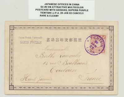JAPANESE OFFICES IN CHINA 1903, 1s ON CARD TO FRANCE, SUPERB CDS (SEE BELOW)