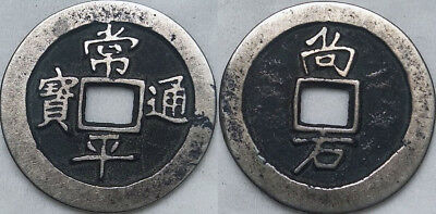 Korea Ancient Silver coins Diameter:24mm/4.63g