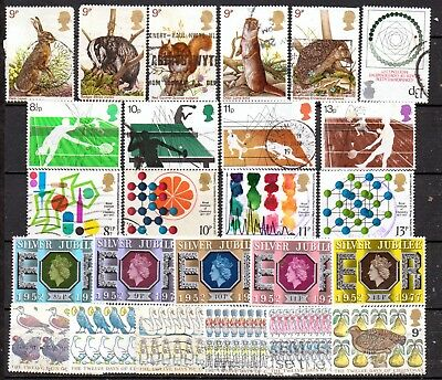 QEII 1977 Yearset  6 used Commemorative sets (j464)