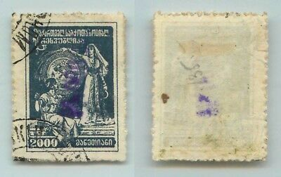 Georgia 1923 SC 37 used violet surcharge . f5984