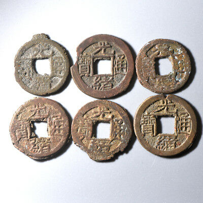 China Thousands Character Mark Guang Xu Empire  A set of  CoinsX6 Genuine 1890