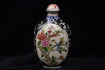 antique Chinese handwork Rare Vintage Cloisonne flower totem old Snuff Bottle