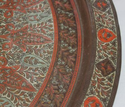 "Vintage Antique Persian Asian 24"" Etched Brass Copper Tray Wall Hanging EUC"