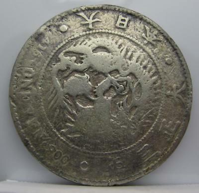 Japan Yr. 3 (1914) Silver 1-Yen! Well Worn! Y# 38! Nice Old Type Coin! Look!