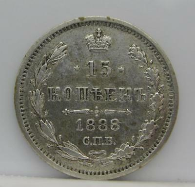RUSSIA 1888-cnb ar SILVER 15-KOPEKS! VERY FINE! Y# 21a.2! NICE OLD COIN! LOOK!