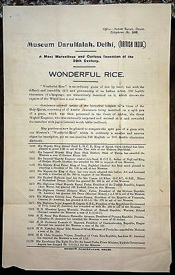 India vintage advertisement for a grain of rice with 300 characters inscribed