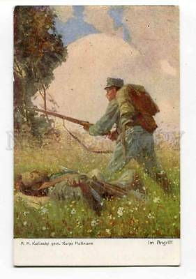 264586 WWI PROPAGANDA attack DEATH by ADAMS vintage Red Cross