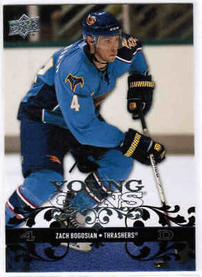 08/09 UD SERIES 1&2 HOCKEY YOUNG GUNS ROOKIE RC CARDS (201-500) U-Pick From List