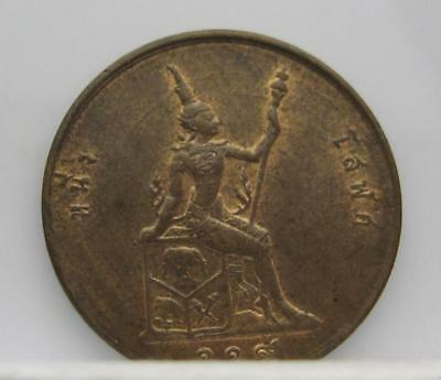 Thailand Rs118 (1899) 1/2-Att! Minty! Y# 21! Really Nice Old Type Coin! Look!