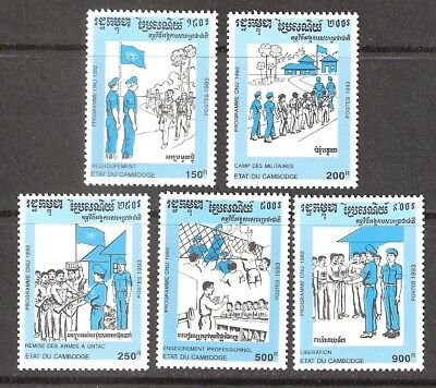 Cambodia 1993 UN Transitional Authority Program Set MNH (SC# 1284-1288)