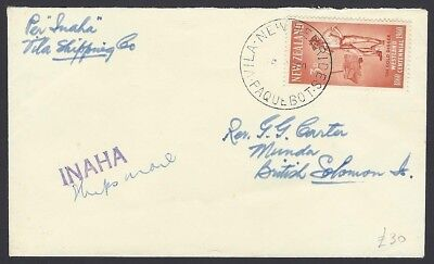 New Hebrides 1960 Vila Paquebot cover to USA with INAHA hs