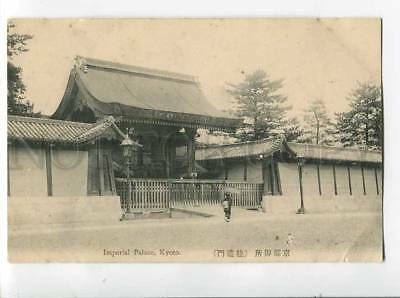 3023730 JAPAN KYOTO Imperial Palace Vintage PC