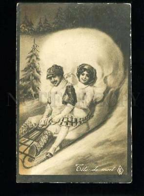 135519 METAMORPHIC Lovers on Sled SKULL vintage PC