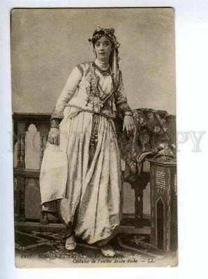 147463 EGYPT Rich Arabian Belly dancer Fatma Vintage postcard