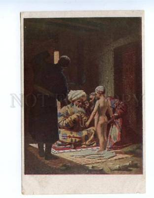 155106 Sale of Boy SLAVE by VERESCHAGIN vintage Color Rus