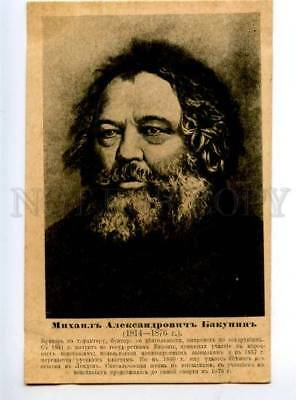 156682 BAKUNIN Russian revolutionary anarchism Vintage Rare PC