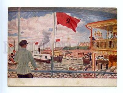 169570 Soviet Pier VOLGA River FLAG by KUSTODIEV vintage PC