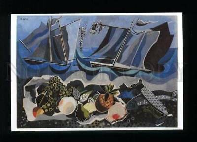 172539 RUSSIA Alexandra Exter Fruits of the Sea Suprematism