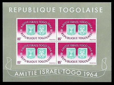 Togo - 1964 - Friendship With Israel - Menorah - Arms ++ Mint - Mnh S/sheet!