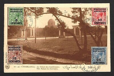 Morocco Agencies KGV 5c to 25c used CASALANCA on ppc picture side 1928