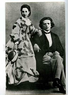 182021 Composer Rubinstein with his wife in 1865 years