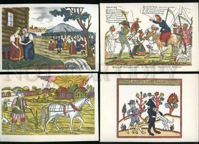 152475 LUBOK Russian Folk pictures COMPLETE Set 16 PCs