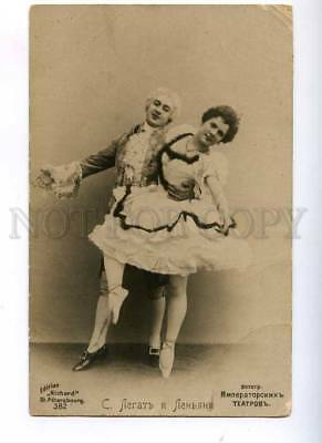 193317 LEGNANI LEGAT Russian BALLET Star DANCER vintage PHOTO