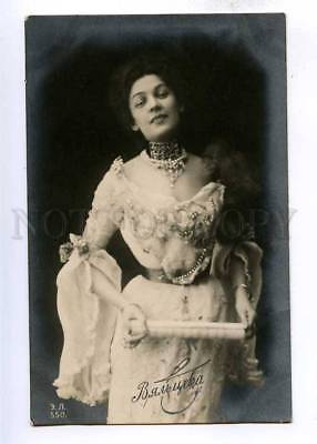 193271 Belle VYALTSEVA Russian Gypsy SINGER operetta PHOTO old