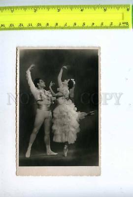 198451 DUDINSKAYA NUREYEV Russian BALLET Dancer Vintage PHOTO