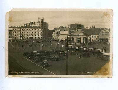 197671 RUSSIA MOSCOW Arbat Square Soyuzfoto 1936 year