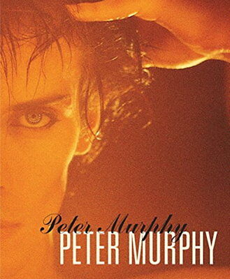 Peter Murphy - 5 Albums [New CD]