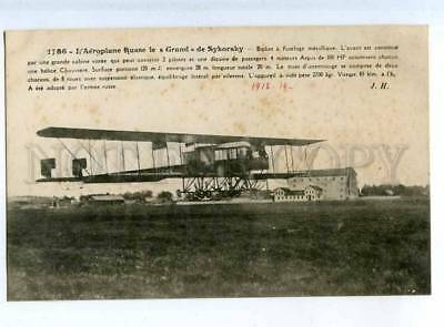 205509 RUSSIAN AVIATION airplane Sikorsky Hauser #1786 old