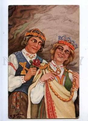 202312 LATVIA Types Lovers by BERTZ Vintage Colorful postcard