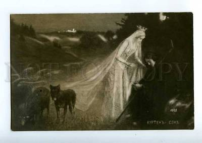 214928 WITCH Dream Shepherd DOG SHEEPS by COURTEN Vintage PC