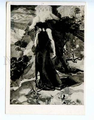 217221 RUSSIA Vrubel Demon at walls monastery Lermontov Demon old postcard